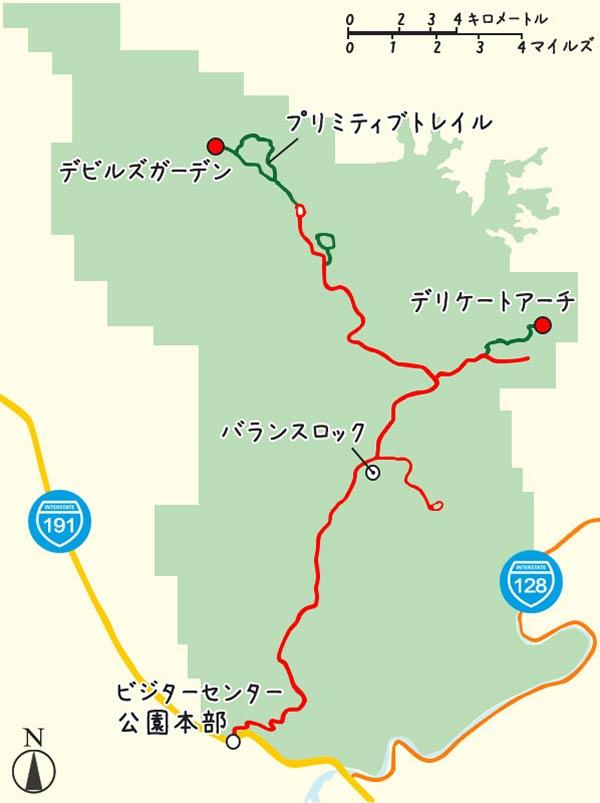 アーチーズ国立公園の地図