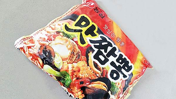 韓国で人気の「辛ラーメン」