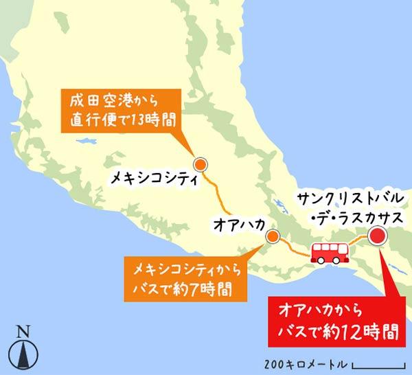 メキシコシティからサンクリストバル・デ・ラスカサスへのアクセス