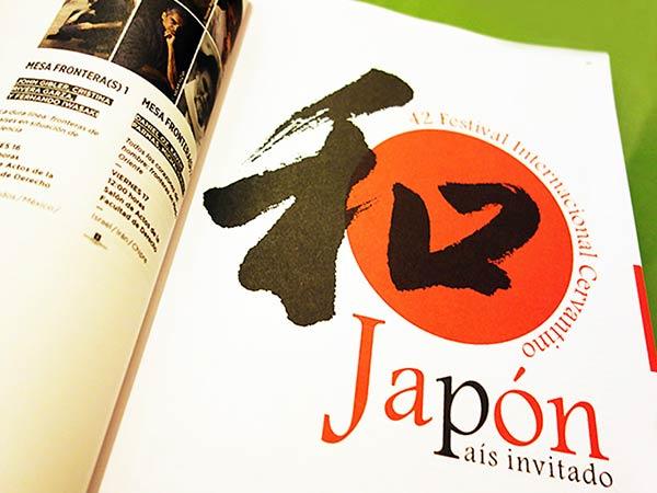 なんと日本人のアーティストも参加してます!