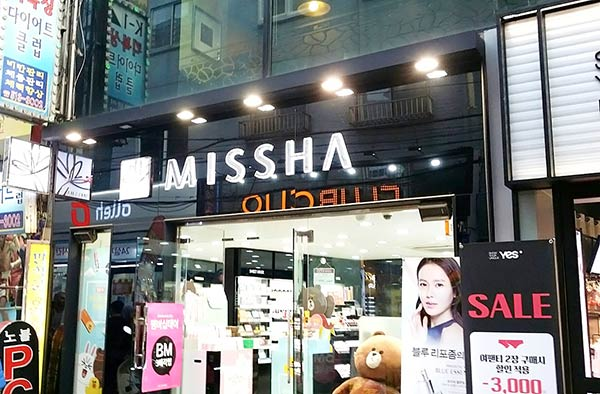 MISSHA(ミシャ)
