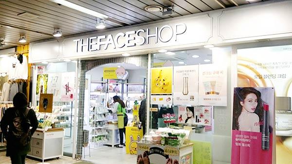The Face Shop(ザ・フェイスショップ)