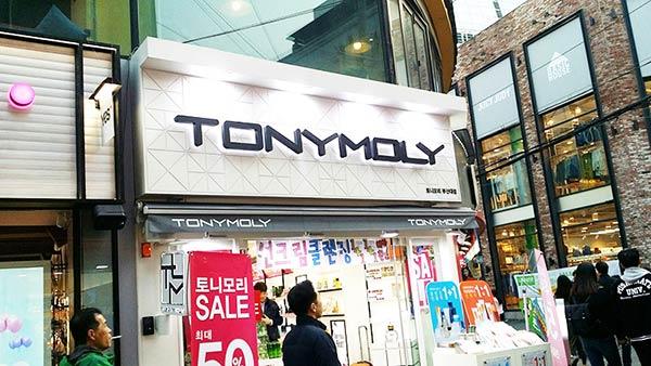 TONY MOLY(トニーモーリー)