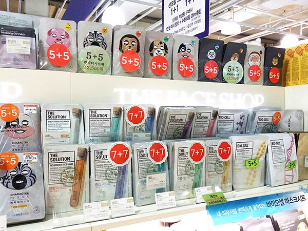The Face Shopのコスメ