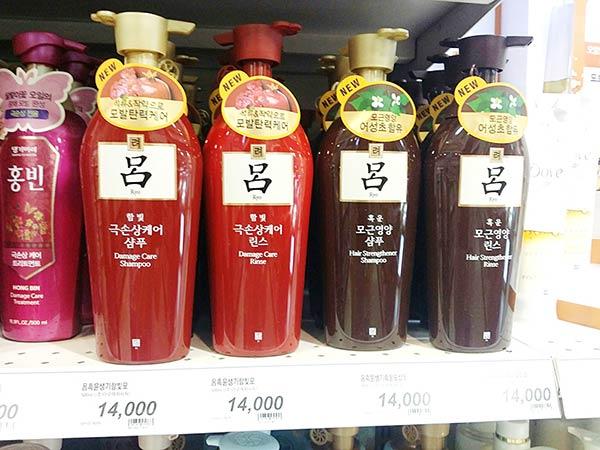 韓国のシャンプー
