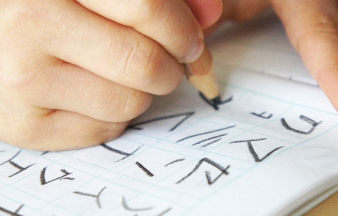 ノートで字を書く練習をする