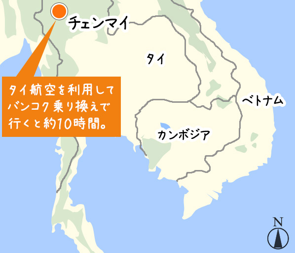 チェンマイのアクセスマップ