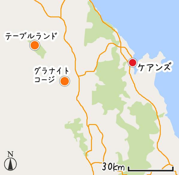 ケアンズ観光名所の周辺地図