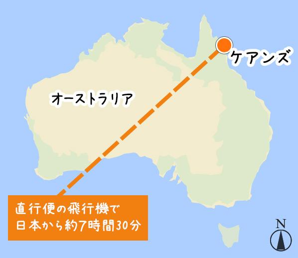 ケアンズの地図