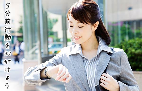 腕時計を見るビジネスウーマン