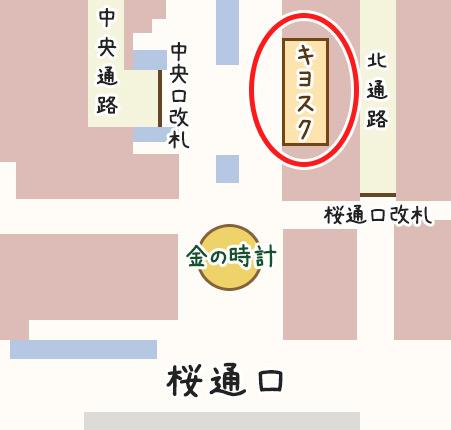 名古屋駅で駅弁を買えるキヨスクの地図