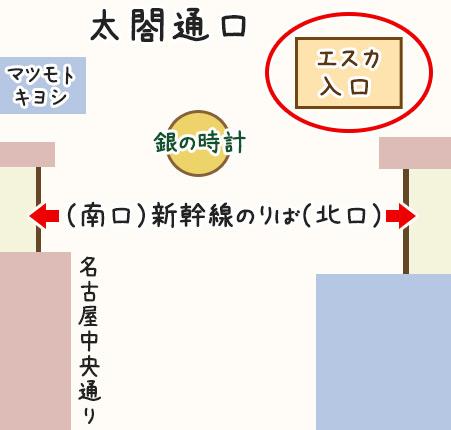 名古屋駅で駅弁を買えるエスカ地下街の地図