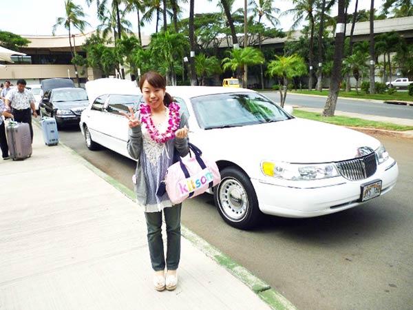 ハワイでリムジンを貸し切り