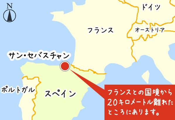 サン・セバスチャンの地図