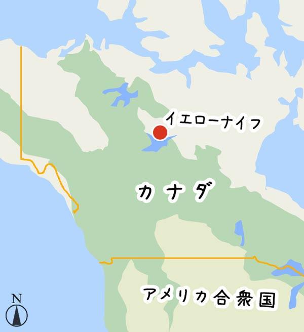 イエローナイフ周辺地図