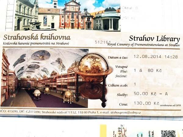 ストラホフ修道院の入場チケット