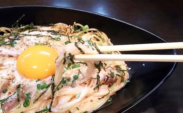 山科ランチ・京都ならではの味を堪能できるパスタのお店
