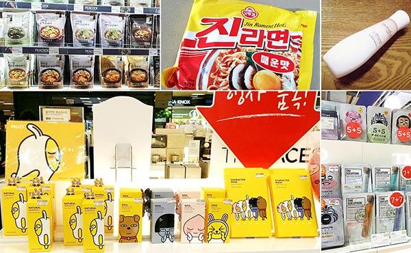 韓国お土産おすすめ・コスメとコスパ最高バラ撒き用フード