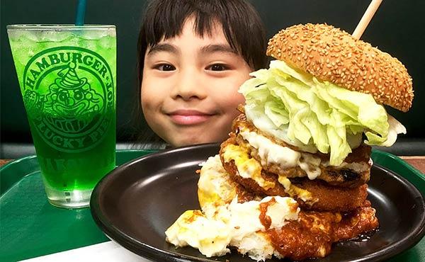 函館ラッキーピエロメニュー・絶対ハマるご当地名物バーガー