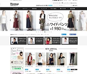 Honeys(ハニーズ)