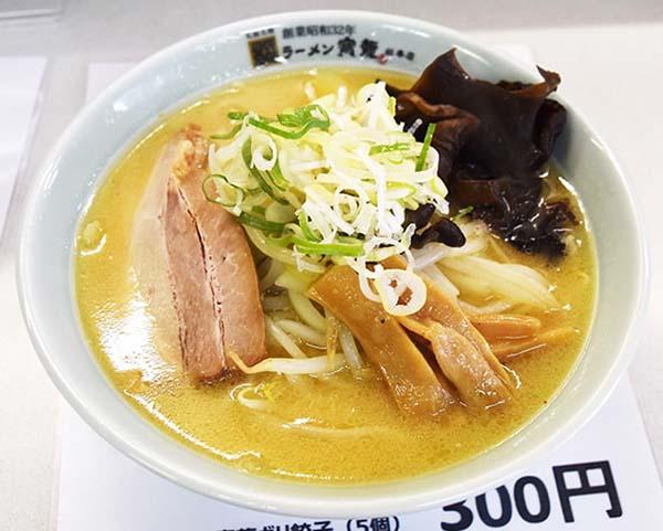 スープは野菜に合わせてます