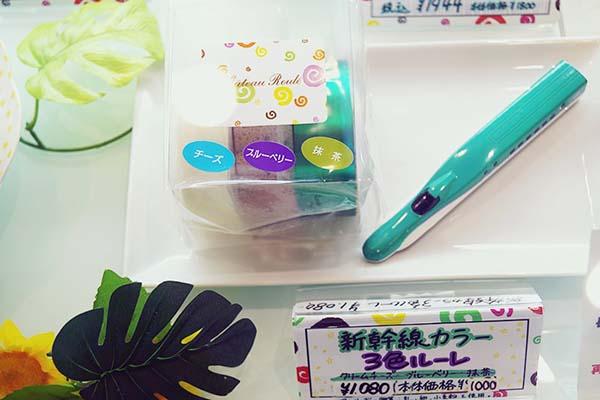 三色ロールケーキ(新幹線カラー)