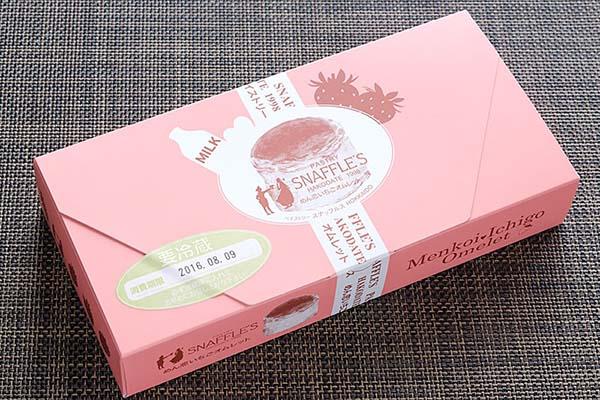 ピンクのパッケージが可愛いですね