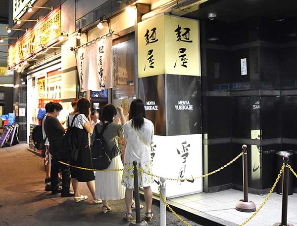 麺屋 雪風 すすきの本店