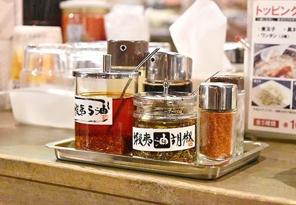 この蝦夷油胡椒が隠し味の決め手になります