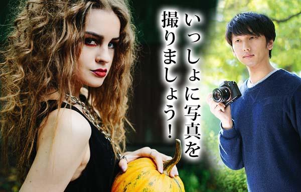 ハロウィンの仮装の写真を撮りたいカメラマン