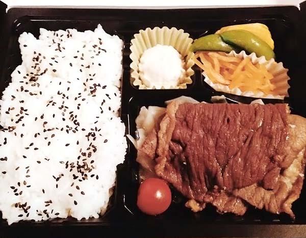 焼肉弁当 じゅうじゅう亭