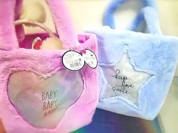 「ダイソー」ガールズトレンドのモコモコトートバッグ