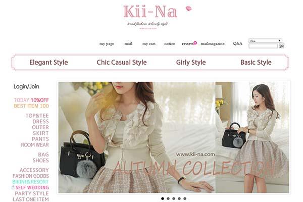 オルチャンファッション通販サイト「キーナ」