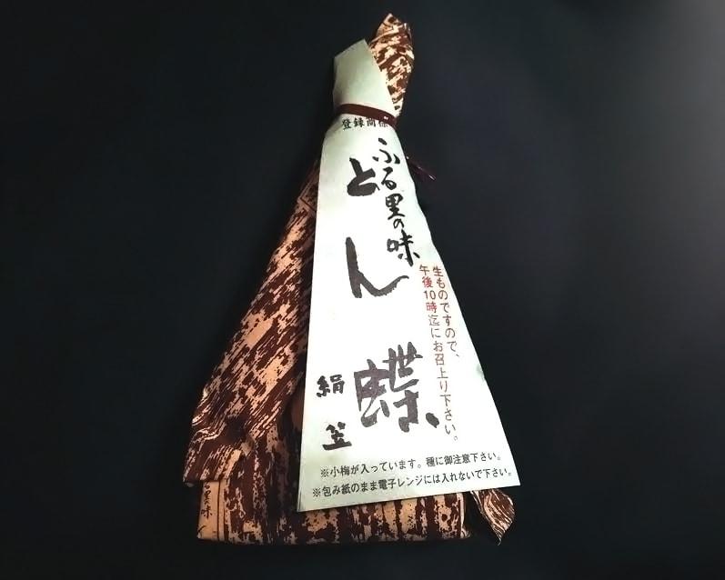 大阪駅弁「とん蝶」