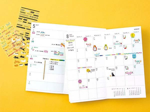 手帳に貼るとスケジュールが見やすくなります