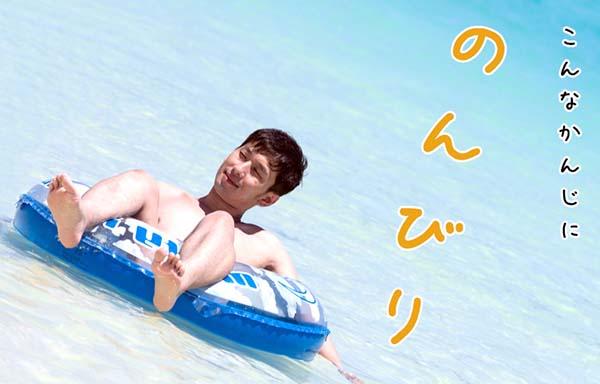 「のんびり」と海に浮かぶ男