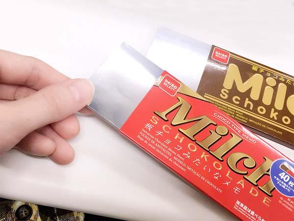 チョコレートのように銀紙が入っています