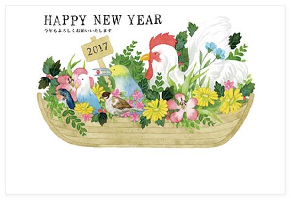 木の船に乗った鶏の絵が書かれた年賀状