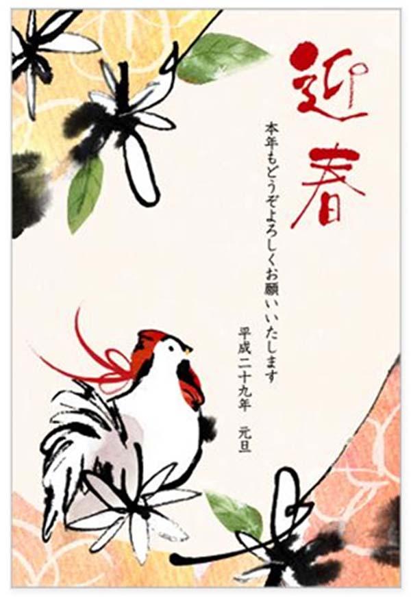 水墨画風のニワトリが書かれた年賀状