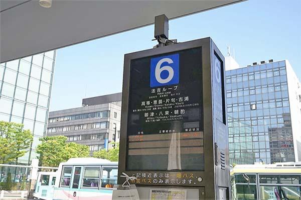 松江駅前バス乗り場