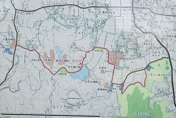 地図を頼りに八重垣神社へ