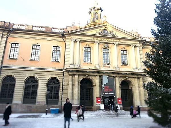 スウェーデンのノーベル博物館