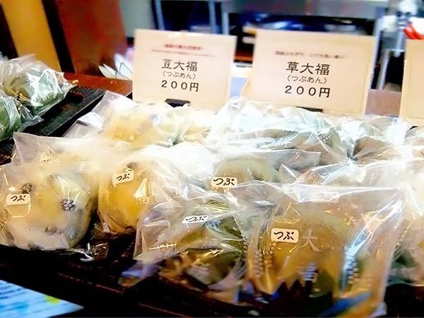 「草大福」と「豆大福」は「つぶあん」も選べます