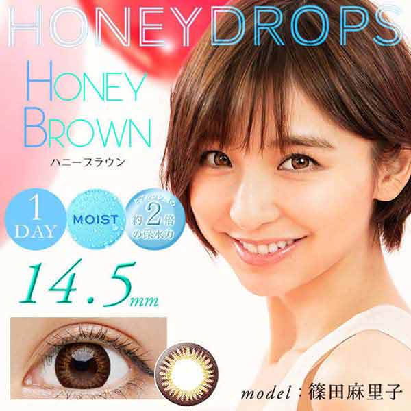 Honey DROPS(ハニードロップス)