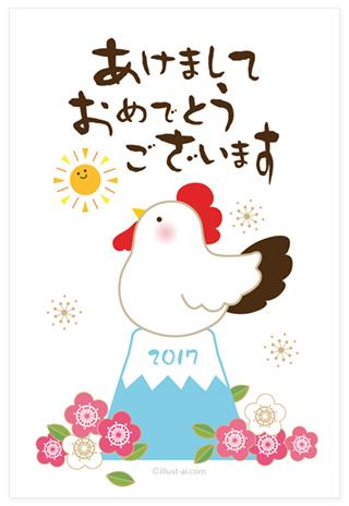 富士山とニワトリの年賀状