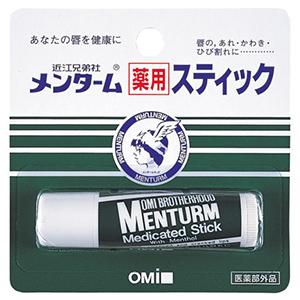 メンターム薬用スティックレギュラー/近江兄弟社