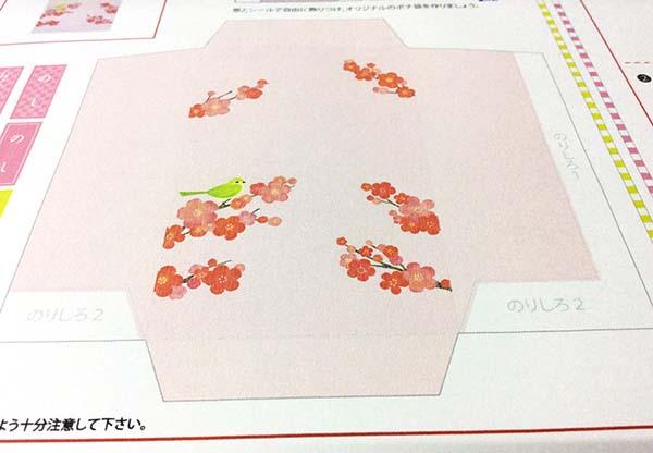 梅とうぐいすのポチ袋