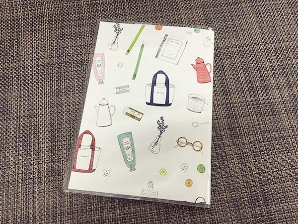 ライフデザインの手帳