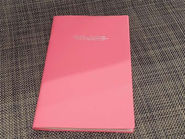 シンプルなピンクの手帳