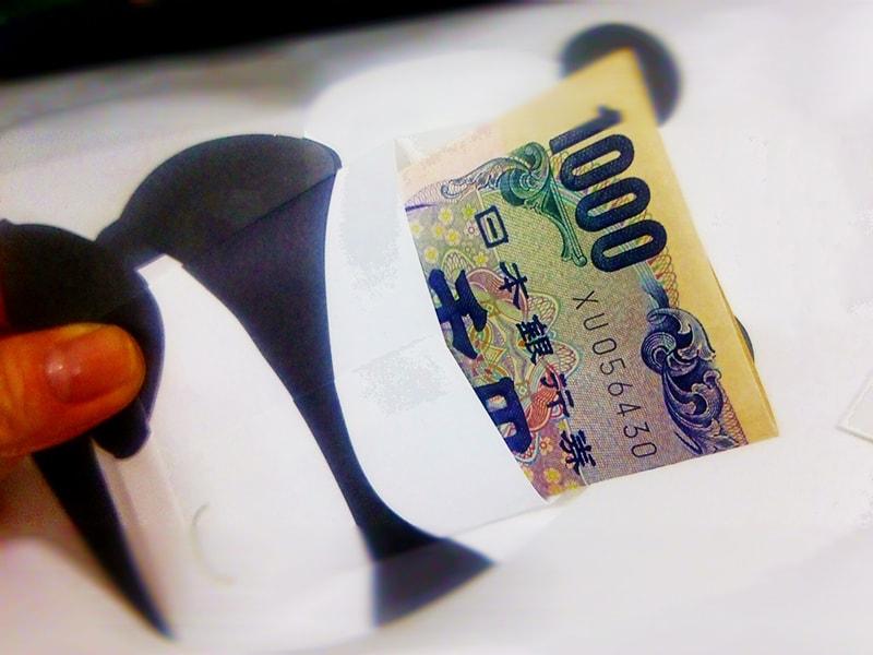 千円を入れてます